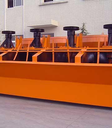 铅锌矿浮选机
