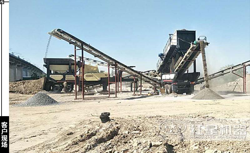 时产100吨瓜子片移动破碎站生产现场