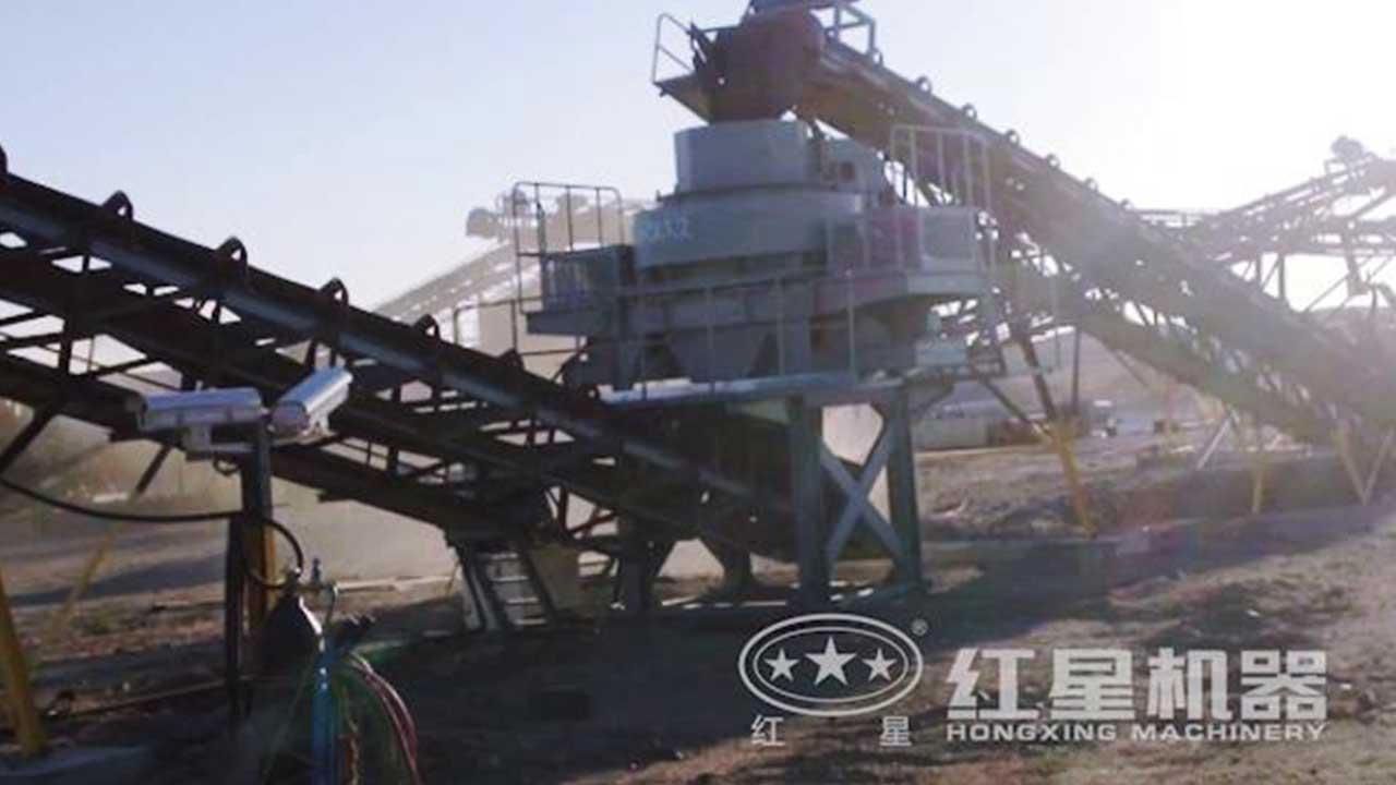 机制砂厂作业现场视频