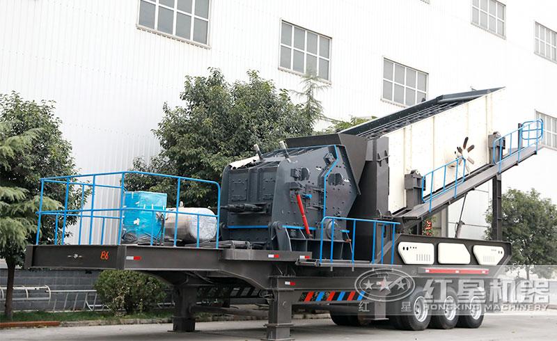 移动式建筑垃圾破碎机实拍图