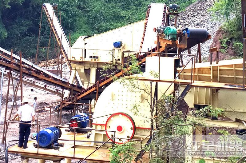 锤式碎煤机