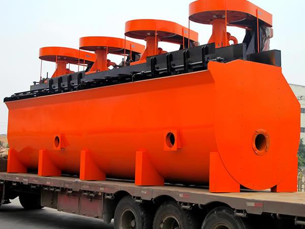 大型浮选机