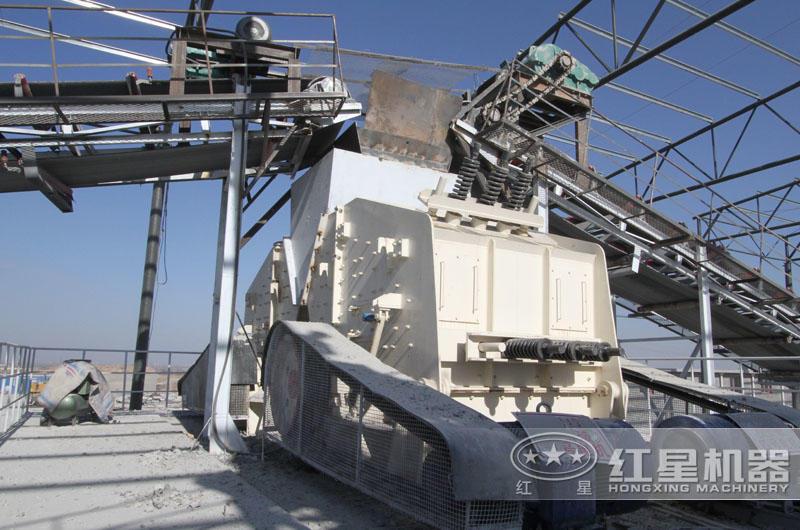 PF-1315反击破碎机生产现场