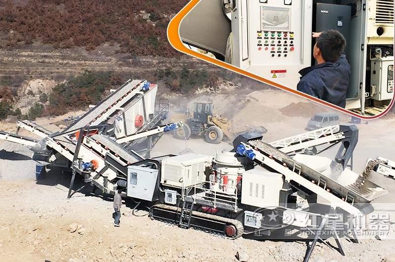 流动式砂石粉碎机作业现场图