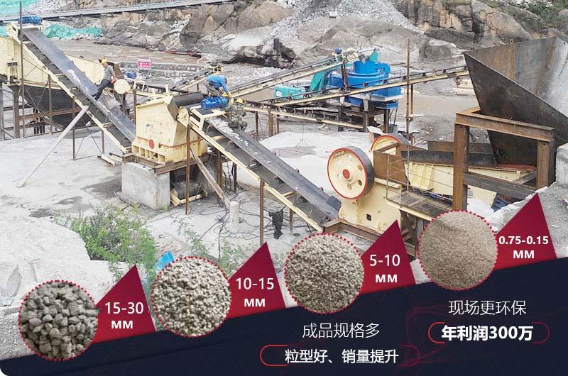 大型砂石粉碎现场图