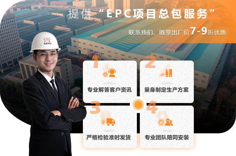 pt真人平台提供一站式售后服务