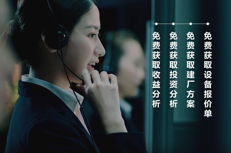 咨询pt真人平台客服获取更多反击破碎石机相关信息